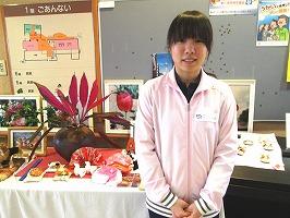 2015年度入社・本田結花さん