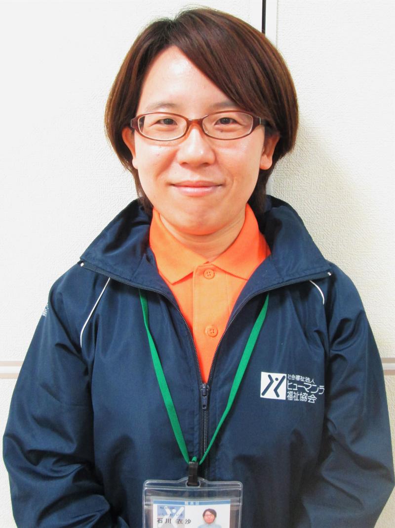 2016年度入社・石川衣沙さん
